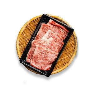 A5 Japanese Wagyu Striploin Sukiyaki Cut