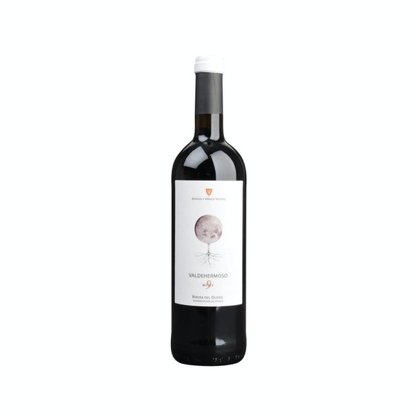 Picture 1 - Bodega y Vinedos Valderiz Valdehermoso Roble